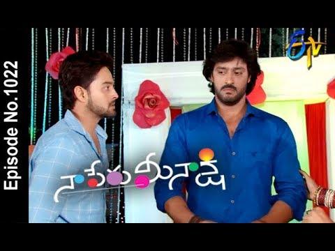 Naa Peru Meenakshi | 1st May 2018 | Full Episode No 1022 | ETV Telugu