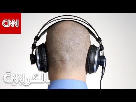 كيف يمكن للاستماع إلى الموسيقى أن يساعد الدماغ؟  - 22:54-2019 / 6 / 9