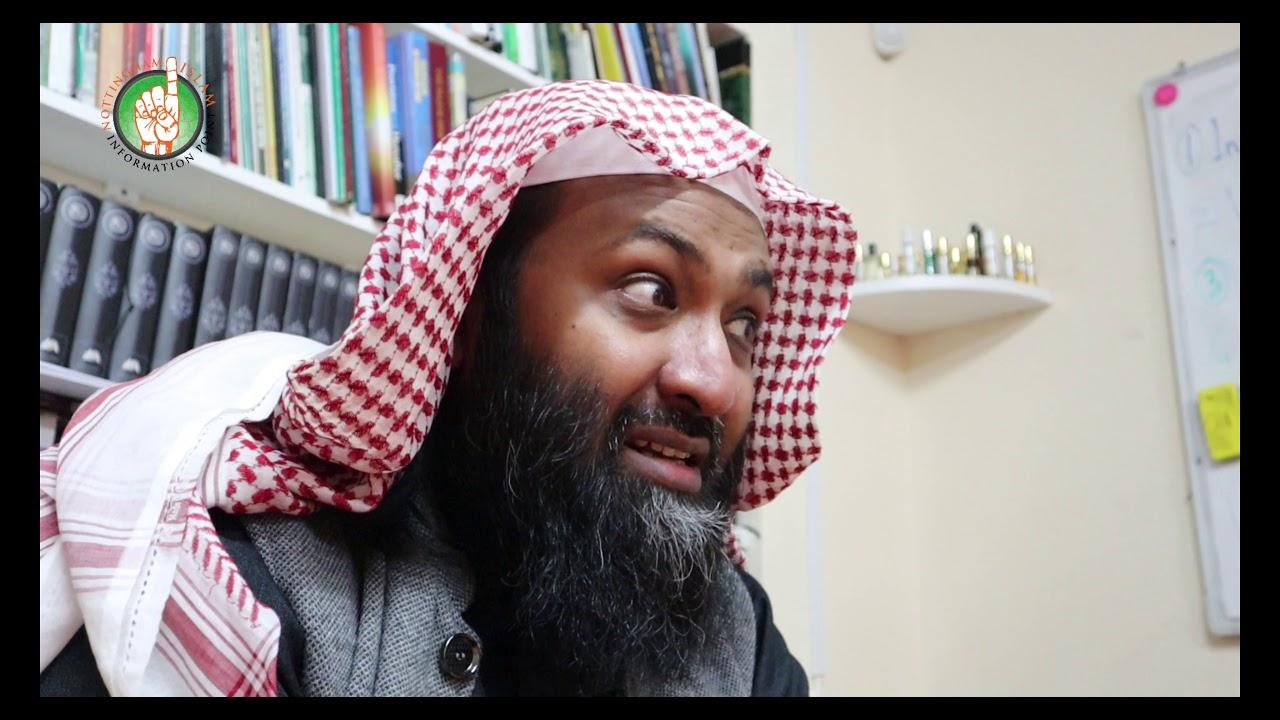 Bulughul Maram - Kitabul Jana'iz [Part Three] | Ustadh Rashed Al-Madani