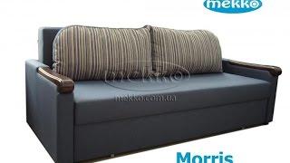 Купити ортопедичний диван