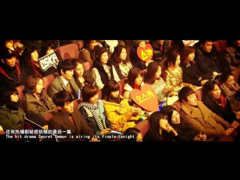 Secret Garden Oska Memorial Special - Yoon Sang Hyun 尹相鉉 윤상현 ユン・サンヒョン