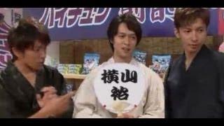 動画 関ジャニ∞ 『祭ハイチュウ』発売イベント 村上信五、丸山隆平、大...
