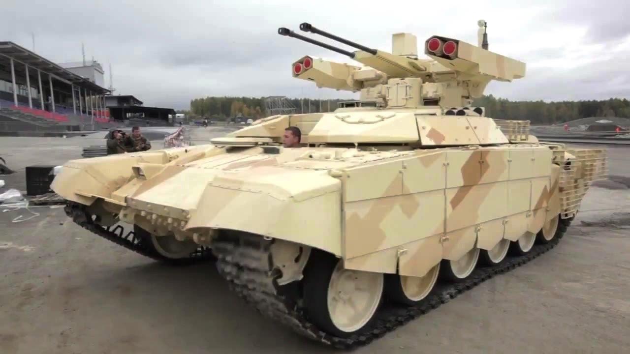 Uralvagon Zavod - BMPT-72 Term...