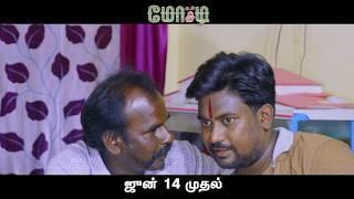 Mosadi Moviebuff Sneak Peek 02 Viju Pallavi K Jegadeshan