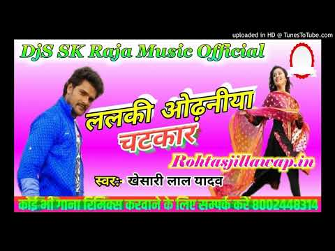 lalki-odhaniya-chatkar-odhani-odhale-bani-(-khesari-lal-yadav)djs-sk-raja(rohtas-jila