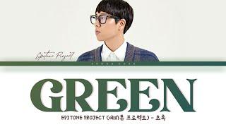 Download Epitone Project (에피톤 프로젝트) 'Green' (Do Do Sol Sol La La Sol OST Part 8) Lyrics (Han/Rom/Eng)
