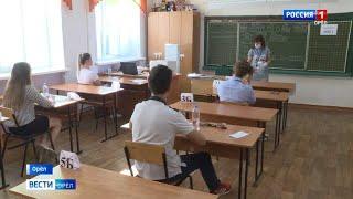 Сегодня выпускники орловских школ сдавали первый обязательный экзамен - по русскому языку