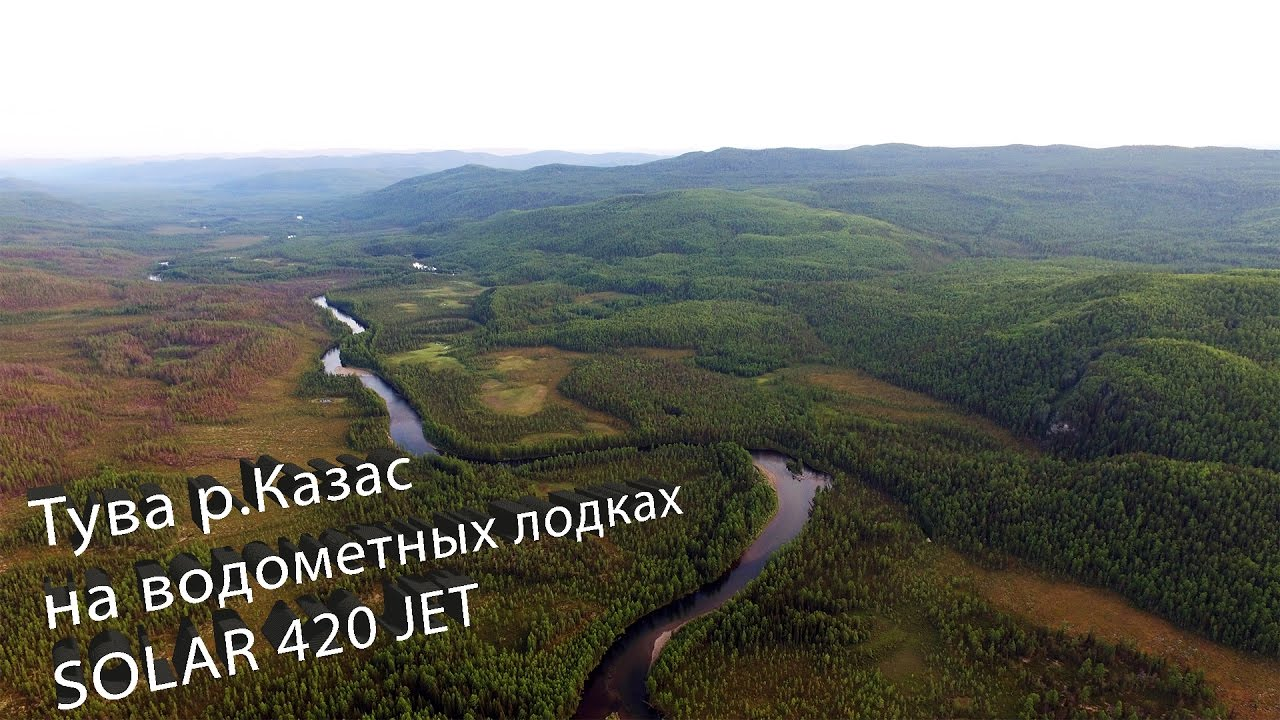 река Чемал на лодке СОЛАР 420 jet / Малые реки АЛТАЯ - YouTube