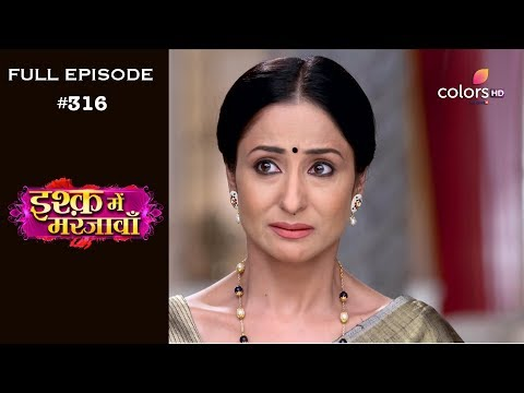 Ishq Mein Marjawan - 24th November 2018 - इश्क़ में मरजावाँ - Full Episode