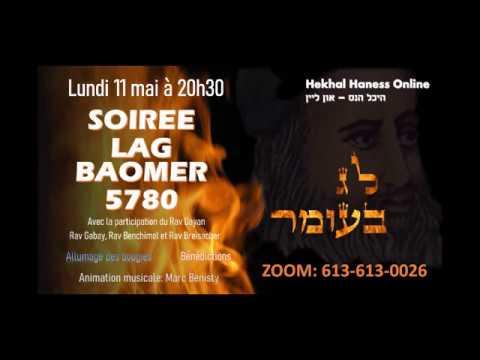 11/05/2020 - Soirée de Lag Baomer 5780