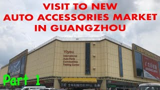 Walking Tour of New Auto Parts Market in Guangzhou