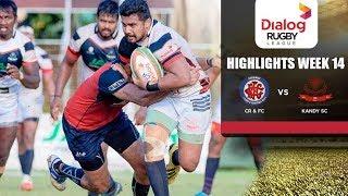 Match Highlights - CR & FC v CH & FC DRL 2017/18 #55