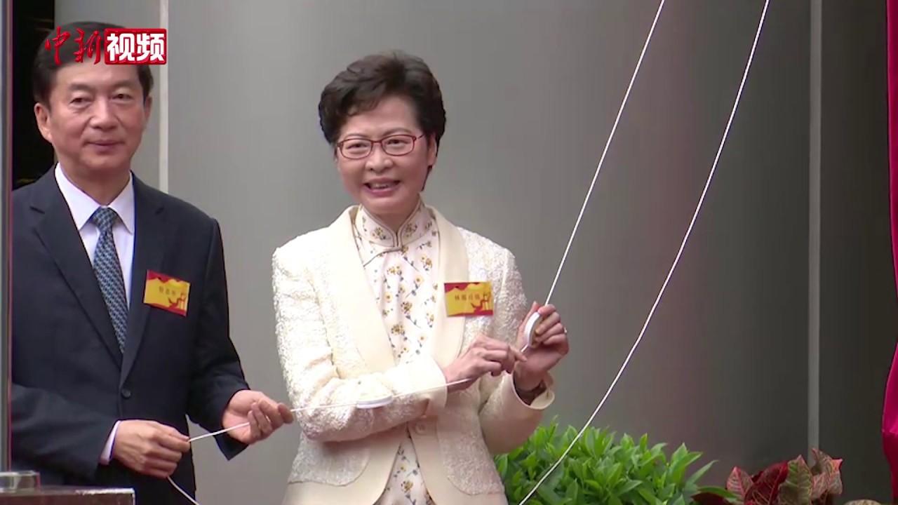 中央人民政府駐香港特別行政區維護國家安全公署在香港揭牌成立 - YouTube