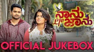Naanu L/O Jaanu - Official Jukebox | Vishal | Manjula Gangappa | Suresh G | Srinath Vijay