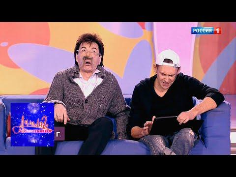 Геннадий Ветров и Сергей Дроботенко. Выступление в 2018 году. Аншлаг и Компания