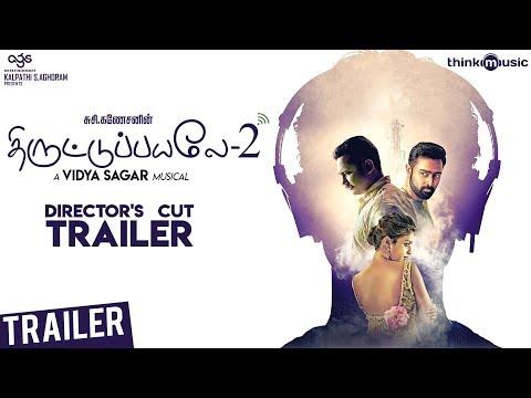 Thiruttuppayale 2 Trailer | Director's Cut...
