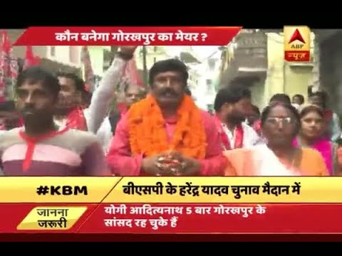 Big Debate: Who will become Mayor in Gorakhpur?