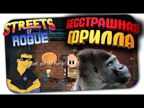 обезьяны игровые автоматы