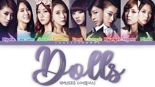 9MUSES / Nine Muses (나인뮤지스) – Dolls (돌스) Lyrics (Color Coded…