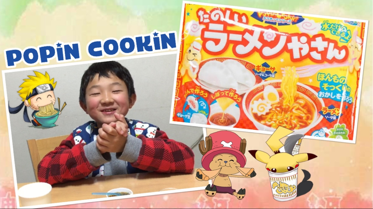 Popin Cookin Tanoshii Ramen Yasan | doces do Japão - YouTube
