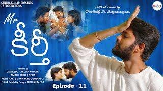 Mr.Keerthi 11th Episode    Manamjanam