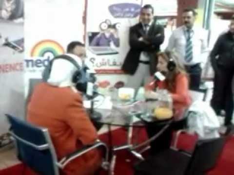 med radio marjan morocco mall casablanca