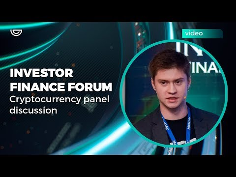 Investor Finance Forum. Cryptocurrency panel discussion.