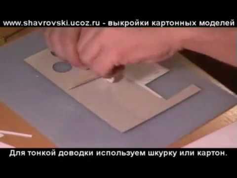Работы с бумагой и картоном модели работа по вемкам в мегион