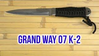 Розпакування Grand Way 07 K-2