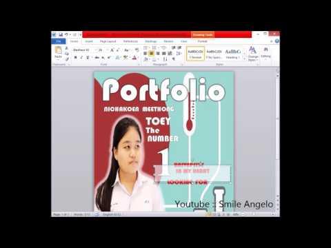 สอนทำหน้าปกPortfolioสายวิทย์ ด้วย Microsoft Word 2010 EP.2