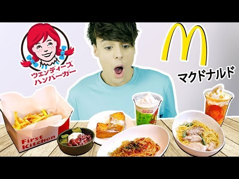 i only ate JAPANESE FAST FOODS items for 24 hours !!!