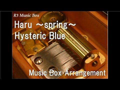 Haru ~spring~/Hysteric Blue [Music Box]