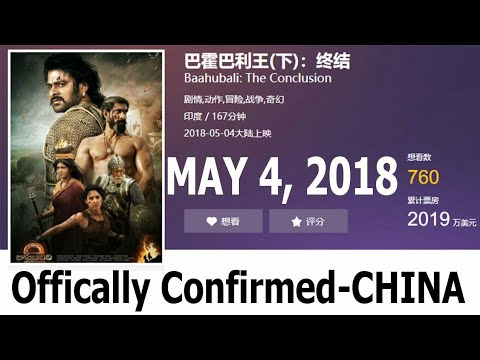 Baahubali 2 Is Set To Release On May 4 2018 In CHINA l Officially Confirmed