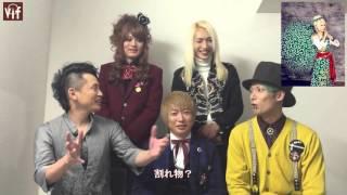 ROCK MUSIC NAVIGATION SITE【Vif】にニューシングル『あきらめないDAYS...