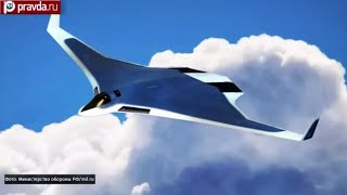 New Russian strategic aircraft PAK DA ready for trials. New Russian aircraft. Flying wing