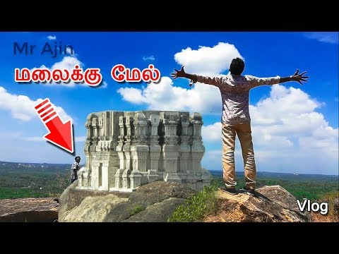 Chitharal Jain temple Monuments | Chitharal Malai Kovil Kanyakumari |Mr Ajin Vlog