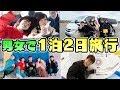 日本に唯一残る幻の鮮魚列車 貸切特別ツアー 後編