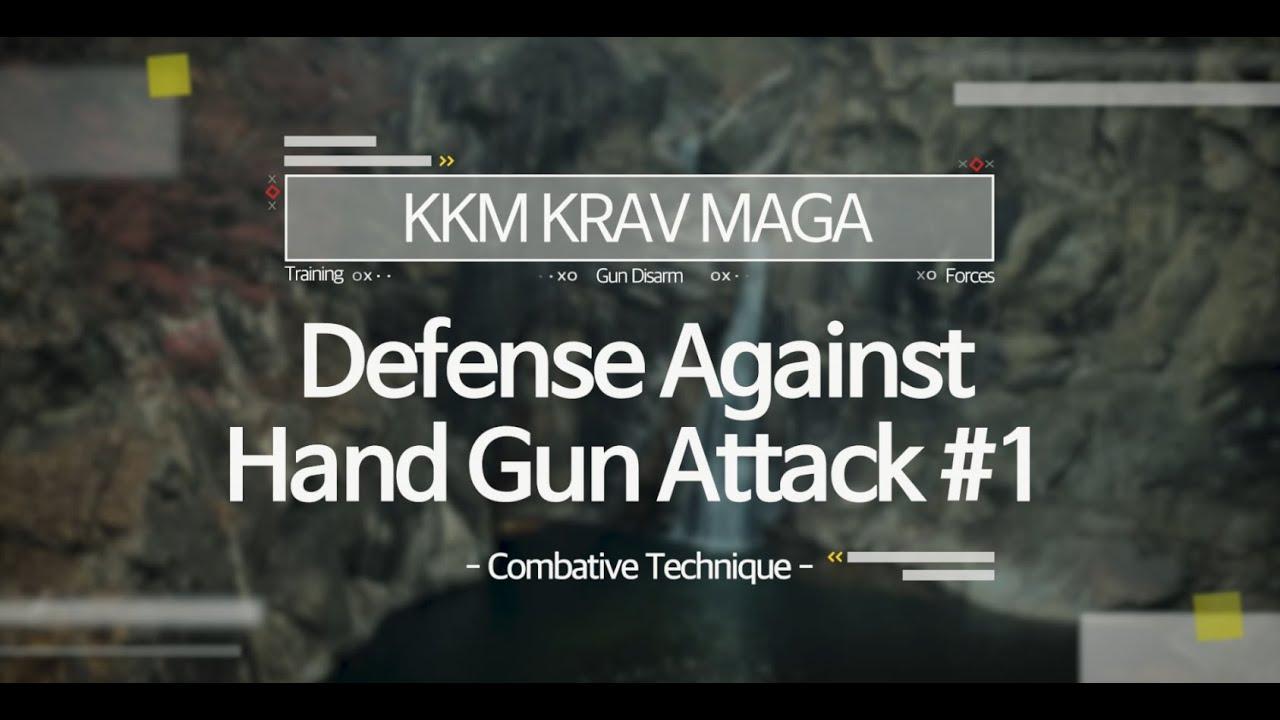 강철부대 마스터 KKM KRAV MAGA(크라브마가) 군 교육 COMBATIVE 과정 OPEN!   HANDGUN DEFENSE #1 미리보기