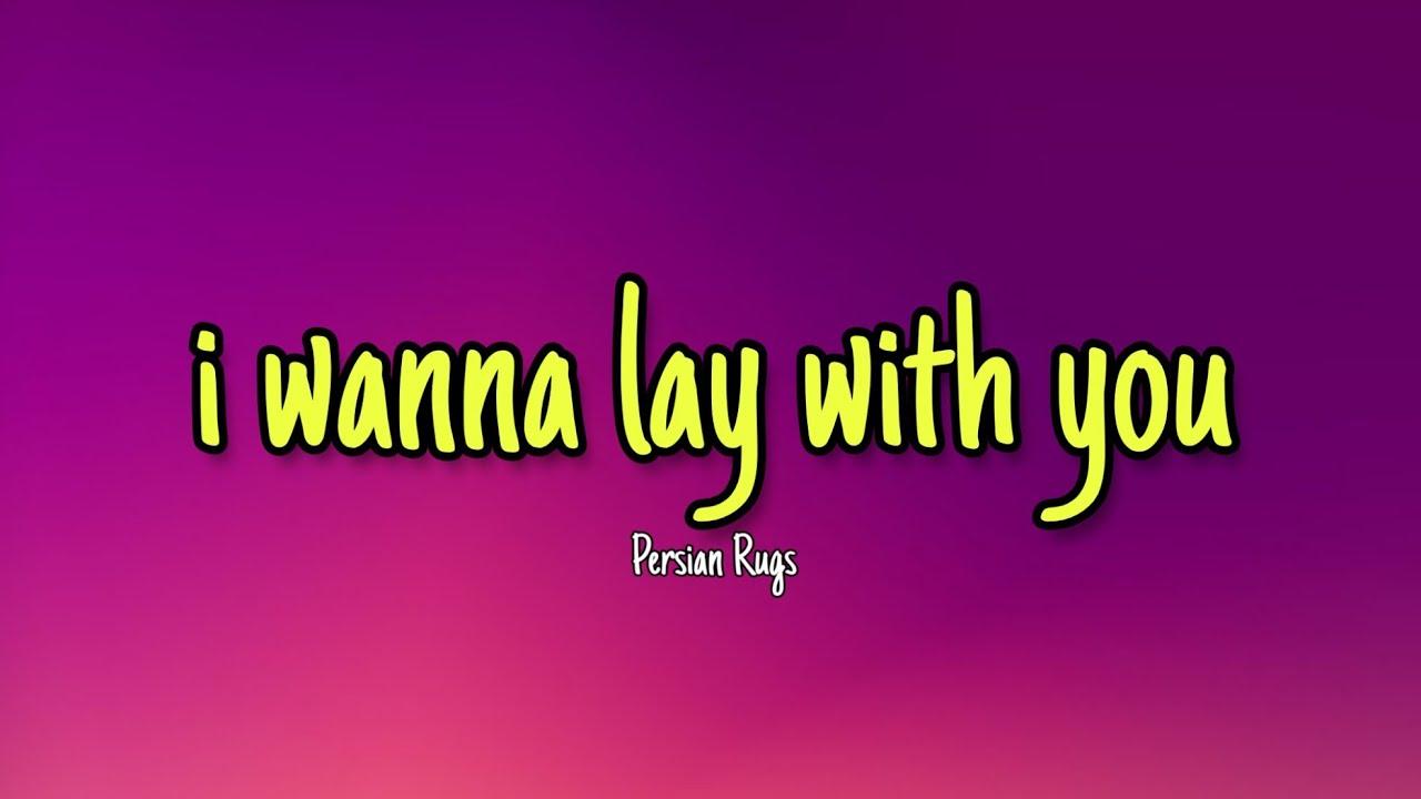 TikTok Song) i wanna lay with you - YouTube