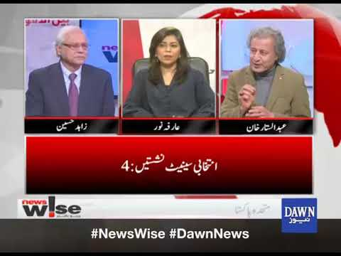 Newswise - 02 March, 2018 - Dawn News