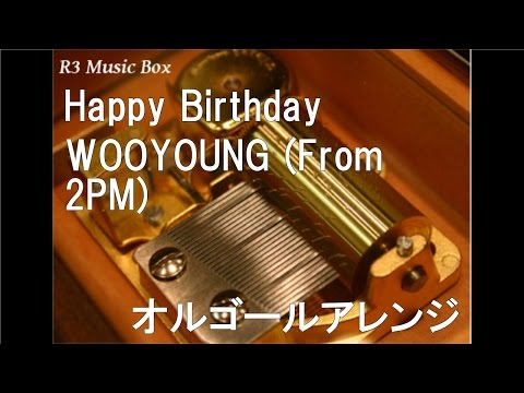 Happy Birthday/WOOYOUNG (From 2PM)【オルゴール】