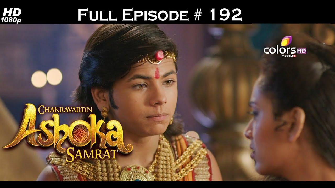 Image result for ashoka samrat episode 192