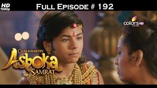 Chakravartin Ashoka Samrat - 23rd October 2015 - चक्रवतीन अशोक सम्राट - Full Episode(HD)