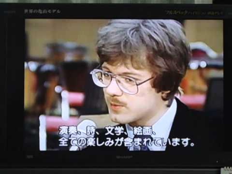 Stanislav Bunin 1986 summer