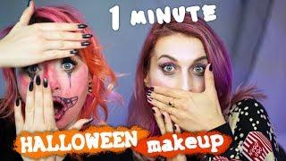 ♦ 1 Minute Halloween Makeup Challenge cz.2  RLM i Agnieszka Grzelak Beauty
