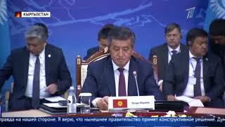 На 6-м саммите совета сотрудничества тюркоязычных стран предложили отказаться от доллара
