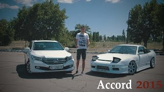 Тест-драйв Honda Accord 2015