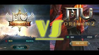 MU Strongest VS MU Origin 2