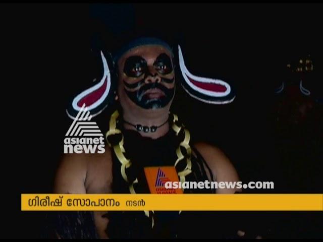Kavalam narayana panicker karim kutty draama performance - Soorya festival