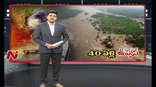 40 Years to Diviseema Cyclone in AP || Diviseema Uppena || Focus || NTV